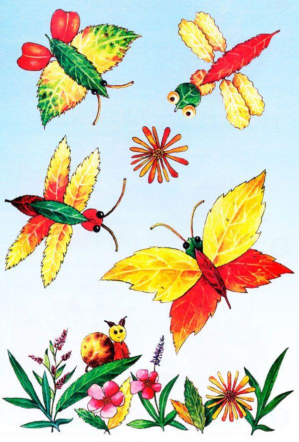 двухрядный поделки и рисунки из листьев украинской
