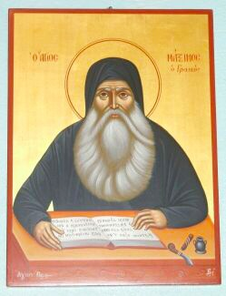"""Greek Saint Maxim (13th cent), Metropolitan of Kiev, was particularly concerned about marriage. He encouraged couples to be married in the faith, and urged men to seek religious spouses because, he believed, """"the woman is unto the salvation of the man."""" He is celebrated December 6th, the date of his peaceful repose."""