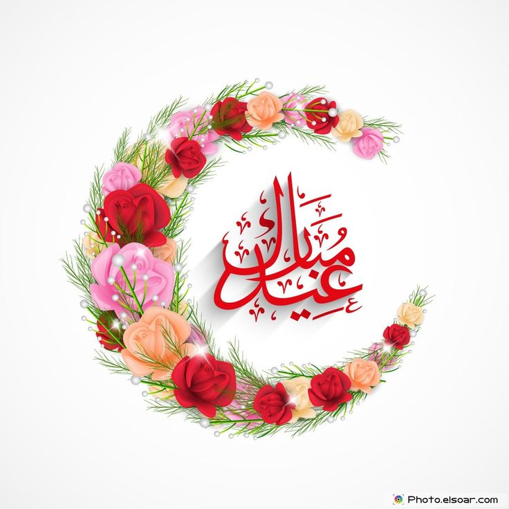 Eid Mubarak with Colorful Roses