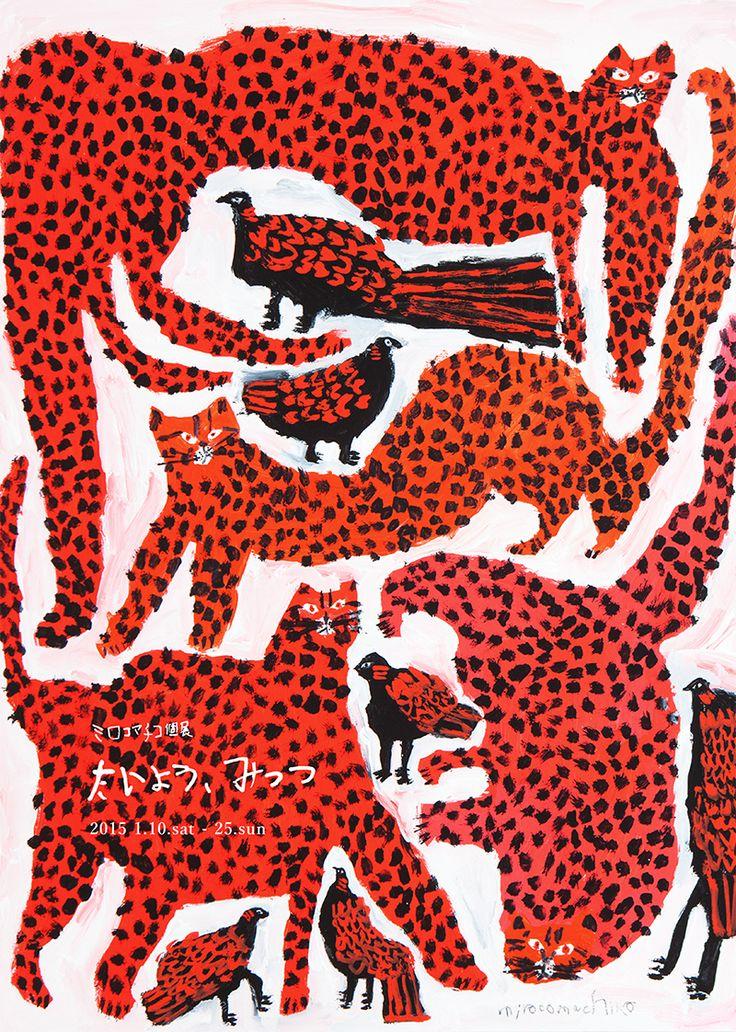 feuille de couleurs, contour animal en blanc + peindre détails (taches, tête,etc..
