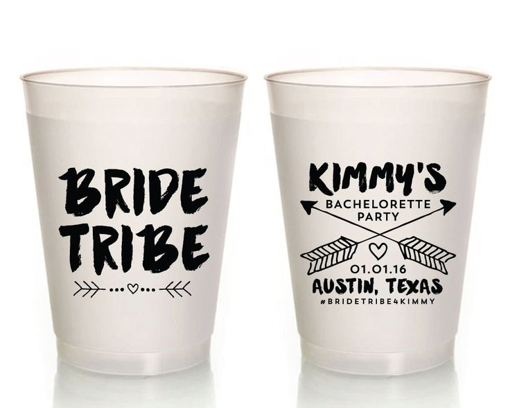 New To SipHipHooray On Etsy Bride Tribe Bachelorette Party Cups Favors