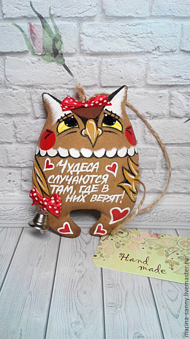 Кофейная Совушка (О чудесах) – купить в интернет-магазине на Ярмарке Мастеров с доставкой
