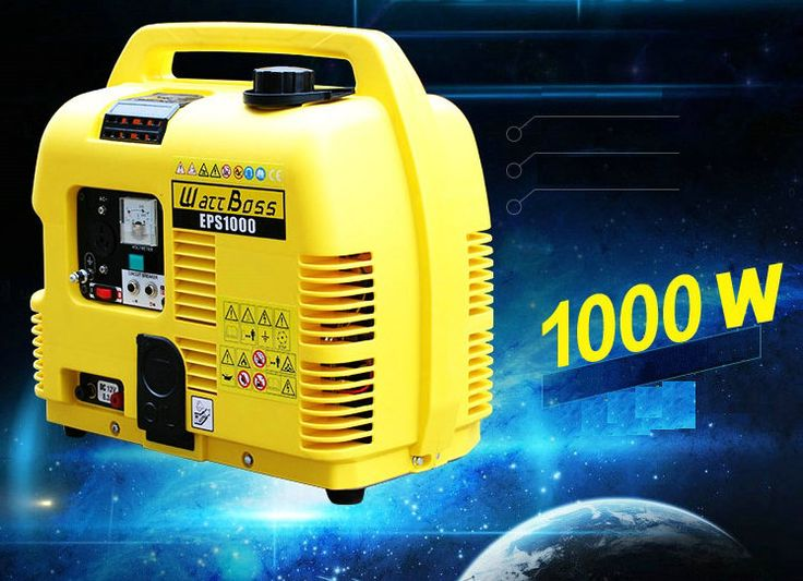 4.2L 1KW small portable single-phase gasoline generator home mute four-stroke generator AC220V / DC12V output #Affiliate