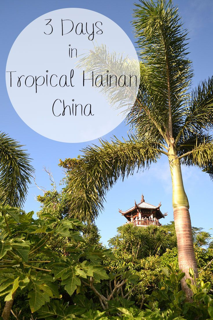 3 days in tropical Hainan, China: