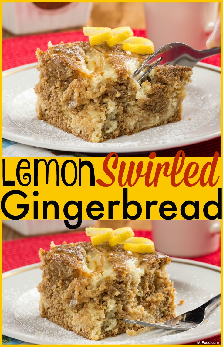 Brighten up your holiday gingerbread with this recipe for Lemon Swirled Gingerbread!