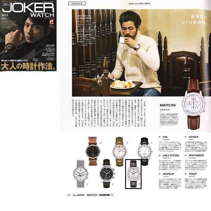 Men's JOKER WATCH Vol.5 P27