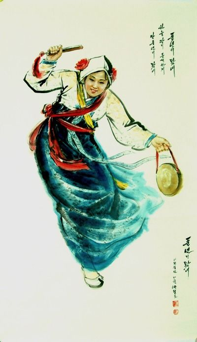 (North Korea) Korean Harvest Dance by Bak Cheol-ho. Korean brush watercolor on paper.