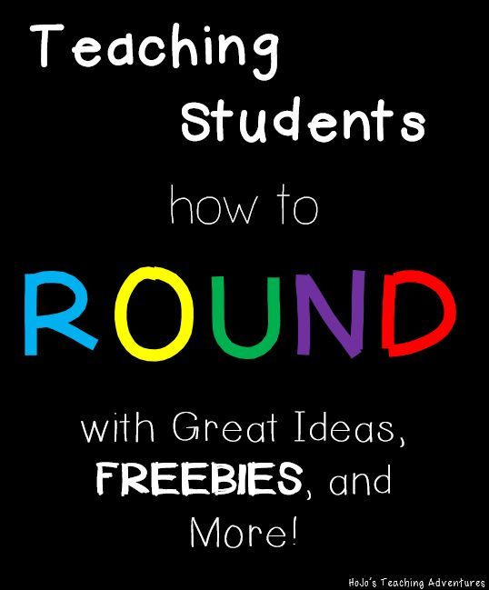 Do you need to review rounding a bit more before testing begins? Then this round up is for you! Click through to see the great rounding ideas (most are FREE!) that will work for 2nd, 3rd, 4th, and 5th grade students! Test prep will be covered in no time.
