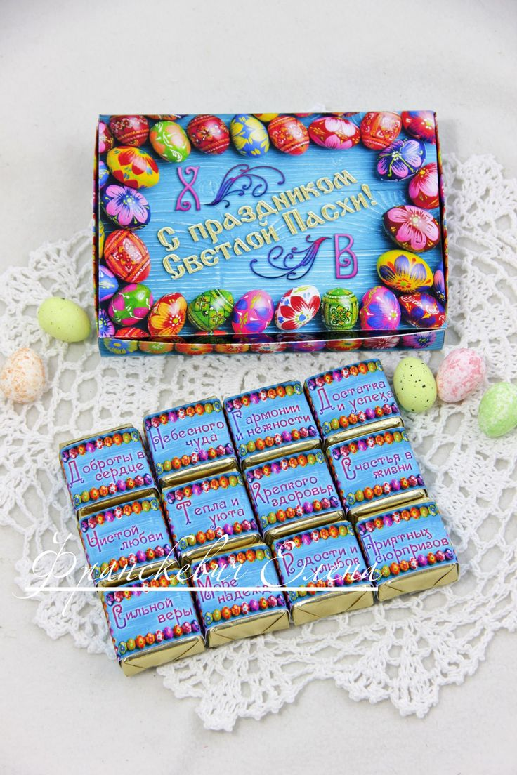 Букеты из конфет Новокузнецк Подарки