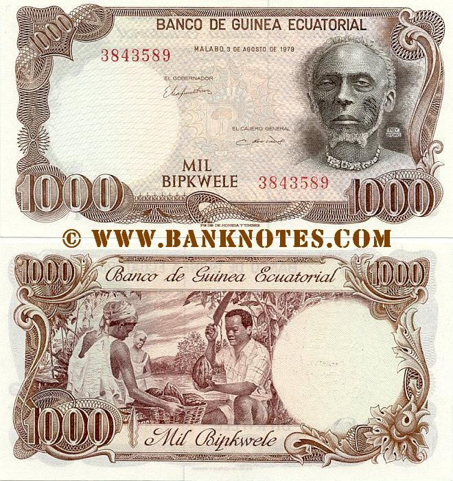 Equatorial Guinea 1000 Bipkwele 1979 - Front: King Malabo I (1837 - 1937) of Bioko. Coat of arms. Back: Cocoa harvesters. Watermark: Teodoro Obiang Nguema Mbasogo (Krause: who is T.E. Nkogo?). Predominant colour: Brown. Signatures: El Gobernador (Governor); El Cajero General (Cashier). Date of issue: 3 August 1979. Printer: Fabrica Nacional de Moneda y Timbre (FNMT), Spain.