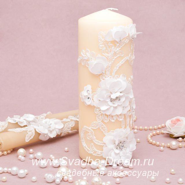 Комплект свадебных свечей с декором айвори - свадебные аксессуары от Svadba-Dream.ru
