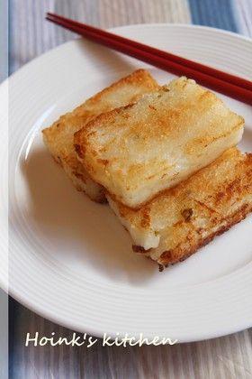 おうち飲茶✣大根だけの大根もち by Hoink [クックパッド] 簡単 ...