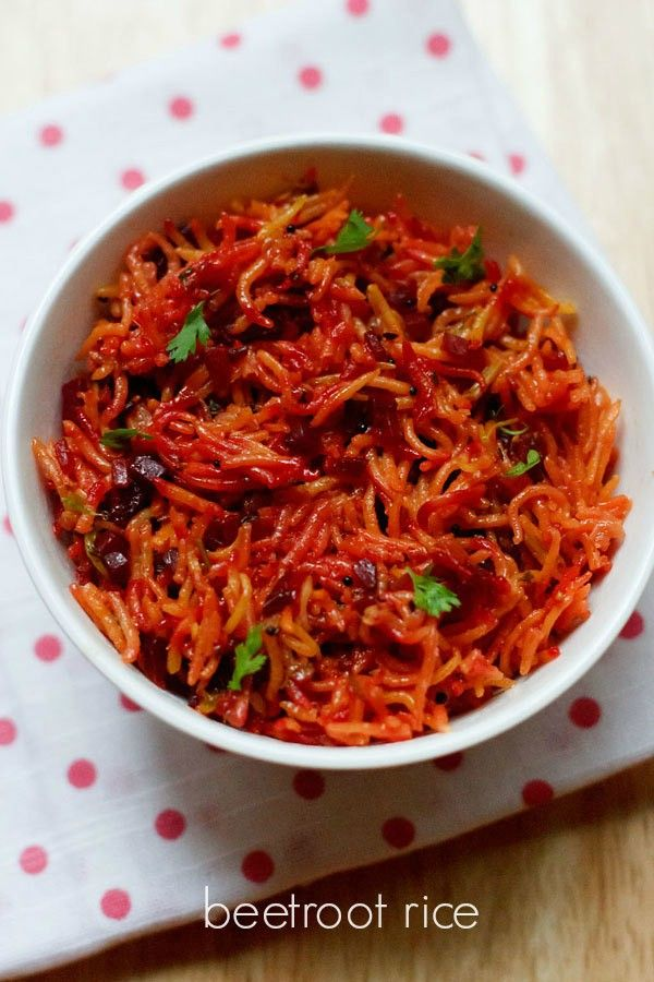 beetroot rice recipe with step by step photos - easy lunch idea of a beetroot rice or beetroot pulao. this beetroot pulao is slightly spicy with the sweetness of beetroot coming through in the spiced rice.