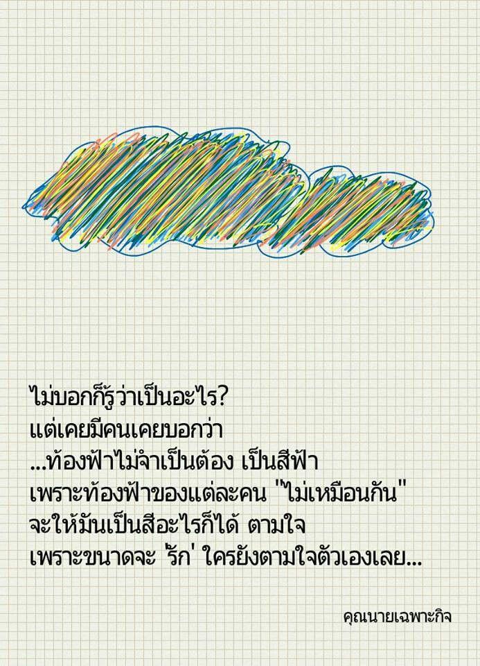Cloud color