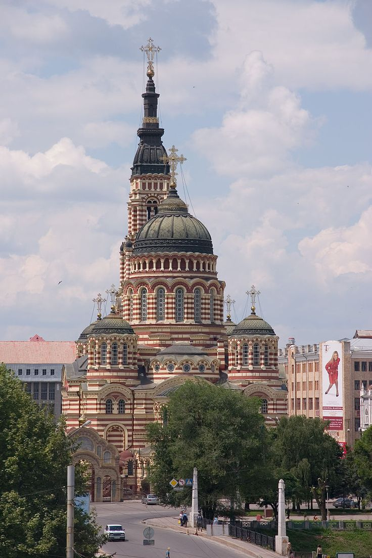 The Annunciation Cathedral, Kiev, Ukraine