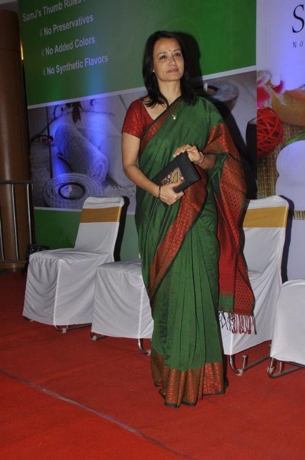 Amala Akkineni Launches SamJs Natural Photos