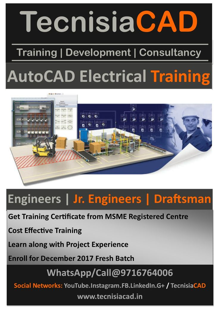 72 best cadcam images on pinterest cad cam technical drawing and a new weekend batch for autocad electrical is starting from 12th december 2017 limited seats fandeluxe Gallery