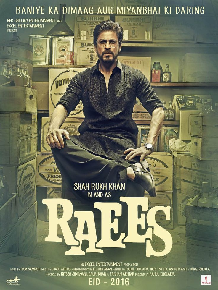 20 Bollywood Movies for 2016 | Raees Poster | © Excel Entertainment