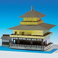 PAPERMAU: Kinkaku ji Japanese Temple - by Kids Net - Templo ...