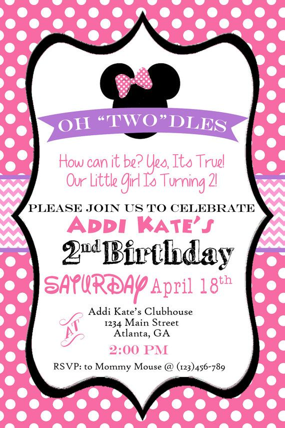 Oh Toodles Minnie Mouse 2nd Birthday Party by SweetSimplySouthern