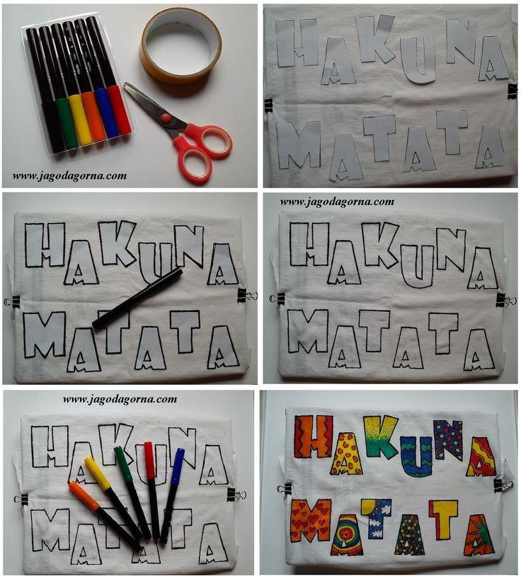 Hakuna Matata - DIY t-shirt, koszulka www.facebook.com/BransoletkizMuliny
