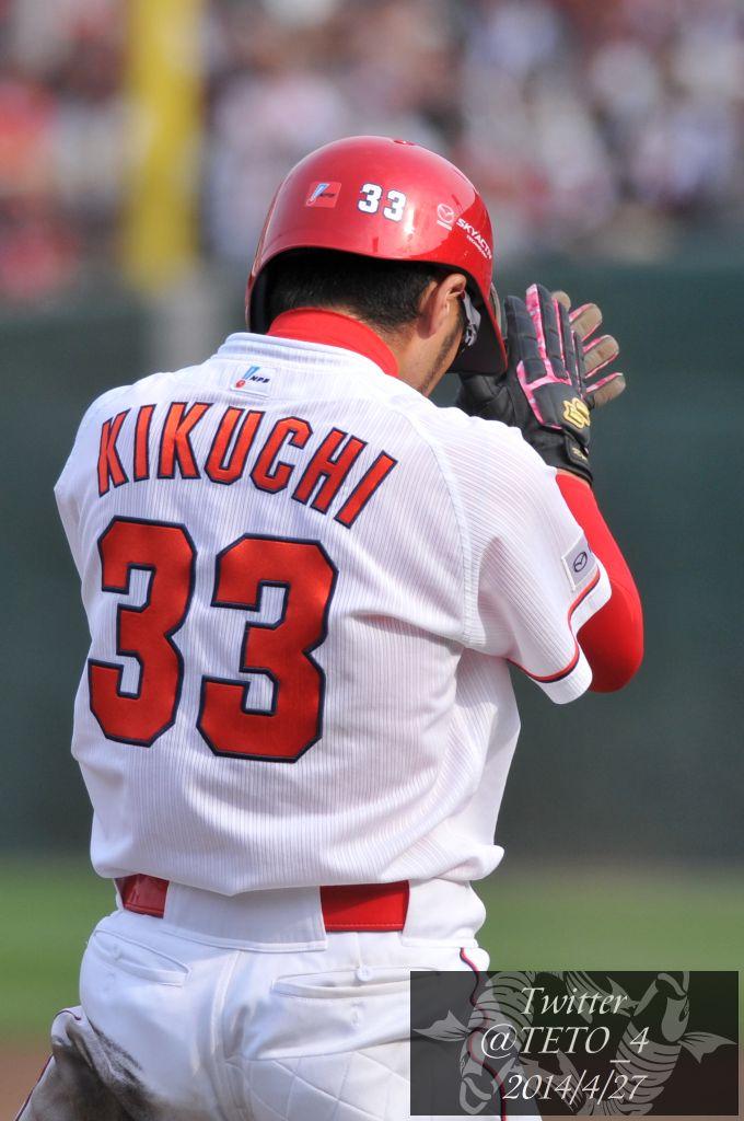Twitter / teto_4: 三塁ベース上でぽんぽんと丸に向かって手を叩いた菊池。 #ca ...