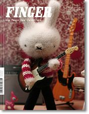 Finger Magazine - Mediadata