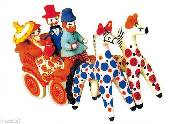 Russian DYMKOVO TOY People in carriage and horses Unposted modern Russian card | eBay