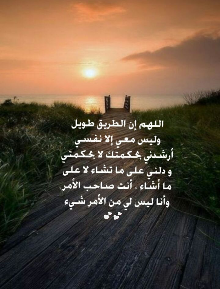 Pin By Mohamd Salm On Ok القران Arabic Quotes With Translation Arabic Quotes Baha