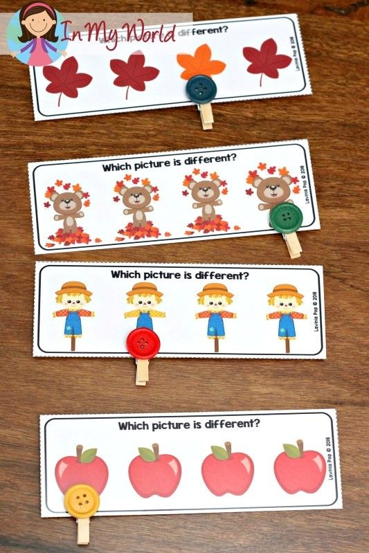 Autumn / Fall Preschool Centers which picture is different?