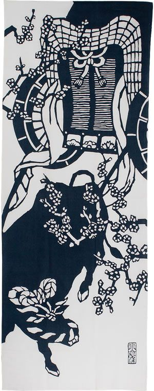 Ox carriage - Tenugui, Japanese hand towel by Mitsuko OGURA