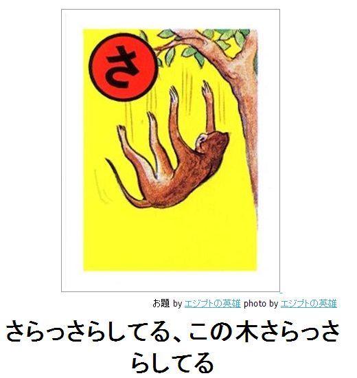 画像 : 「ボケて」殿堂入りボケ傑作選 - NAVER まとめ
