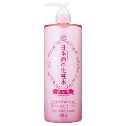 日本酒の菊正宗が製造している化粧水がもちもち肌、美白になれると話題になっています◎高くて使い心地の良い化粧水は当たり前で、今はプチプラなのに効果もしっかり実感できる化粧水に注目が集まっています!そんな美白になれる菊正宗化粧水をご紹介します♡