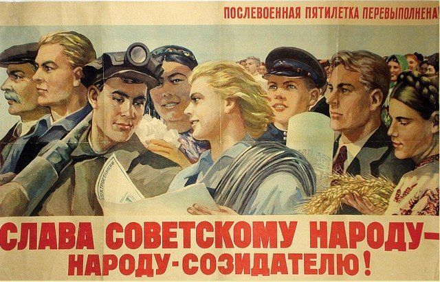 VATOLINA, N. Glory to the Soviet People - the Doer!, : Lot 108