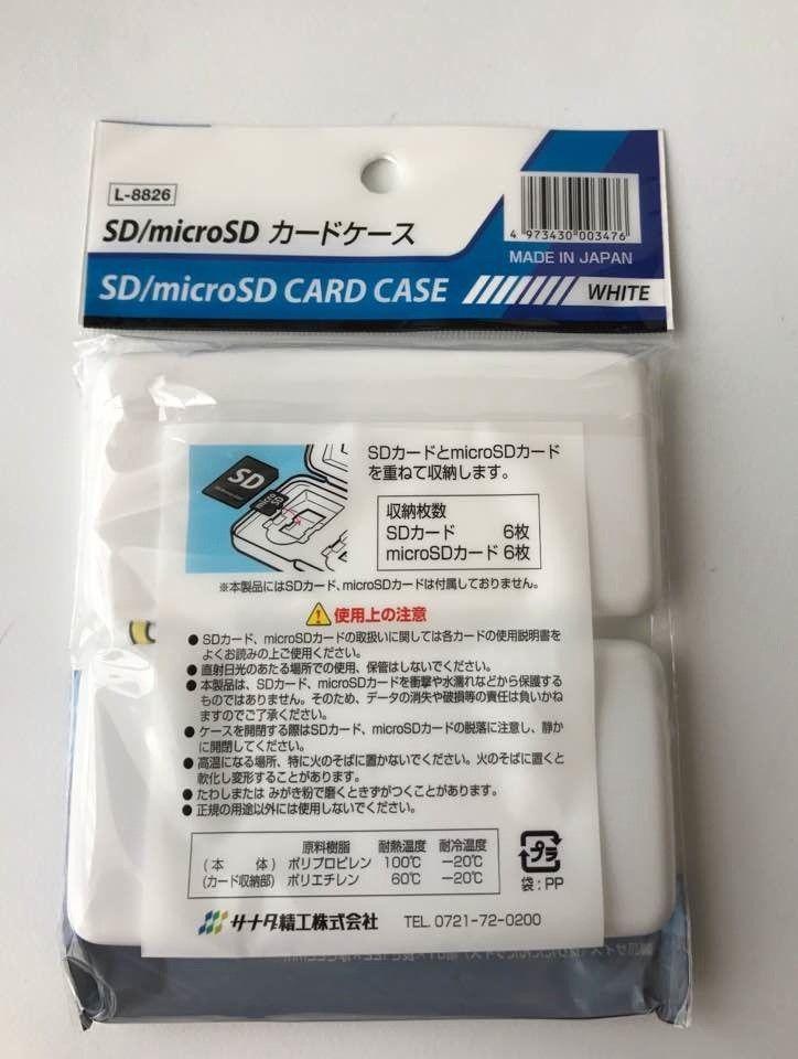 発見!セリアのSDカードケースがアレの収納にピッタリ☆|LIMIA (リミア)