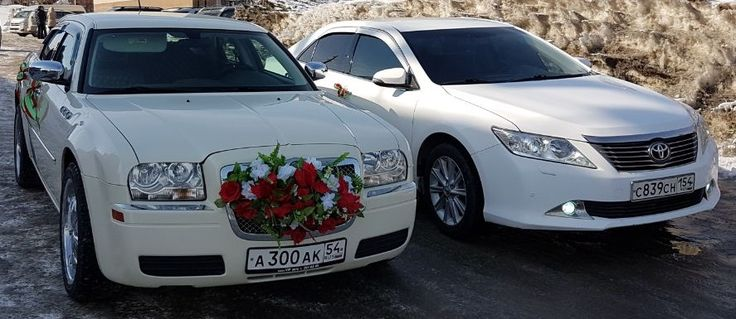 http://viptaxinsk.ru/avto-na-svadbu/  #свадебныйкортеж может быть и такой! Шикарный #крайслер300с и #камринасвадьбу очень даже прекрасно смотрятся вместе! Бронируйте свои даты заранее! С ТК Бизнес Авто ваше событие будет незабываемым! Звоните ☎️ 8️⃣8️⃣0️⃣0️⃣3️⃣3️⃣3️⃣3️⃣2️⃣9️⃣0️⃣ круглосуточно принимаем заявки! #автонасвадьбувновосибирске #украшениенаавто #бизнестакси