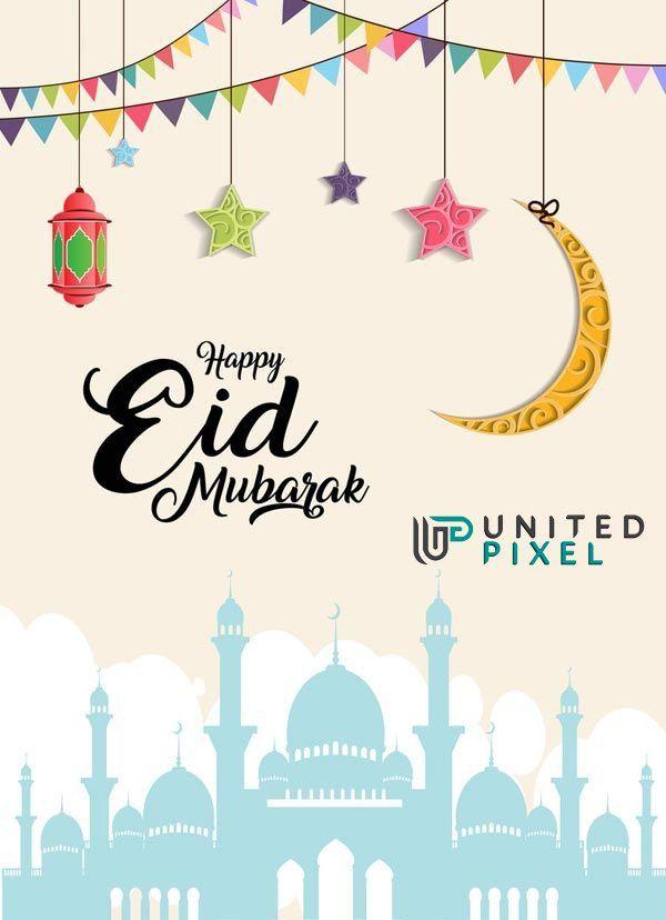 United Pixel On Twitter Eid Mubarak Greetings Eid Mubarak Card Eid Mubarak Wallpaper