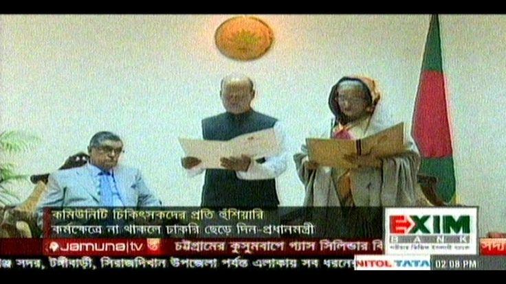 Noon Live Bangladesh News Today 28 December 2017 Online Bangla News Update BD Channel 24 News