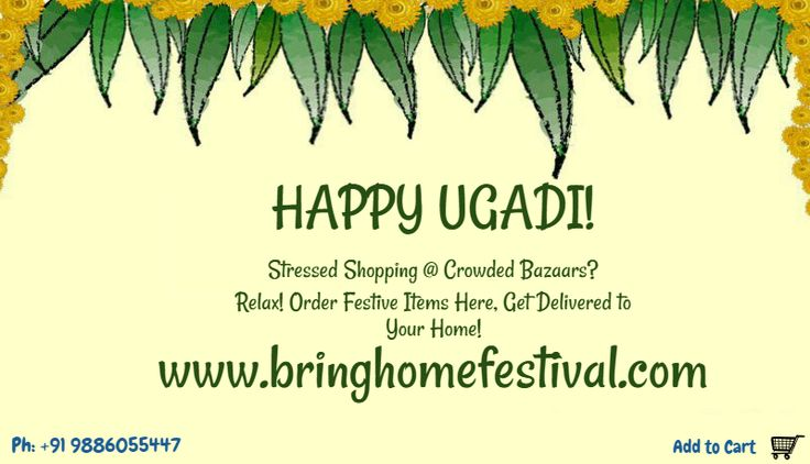 "Order any ‪#‎UgadiFestivalItem‬ at ‪#‎BringHomeFestival‬ and get 5% off on each product. ‪#‎PROMOCODE‬: ""Ugadi 2016"" Add to Cart: http://bit.ly/1PAjx06"