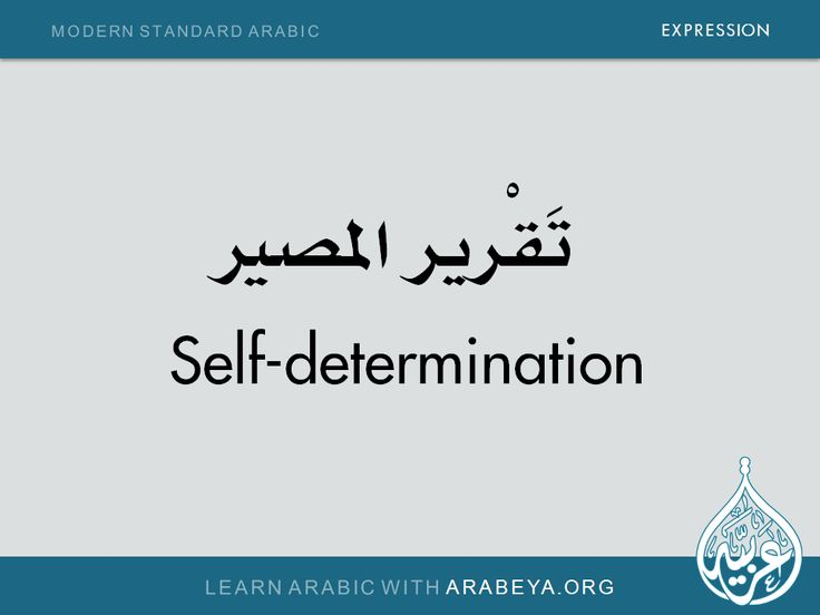 learning and determination Synonyms for determination at thesauruscom with free online thesaurus, antonyms, and definitions dictionary and word of the day.