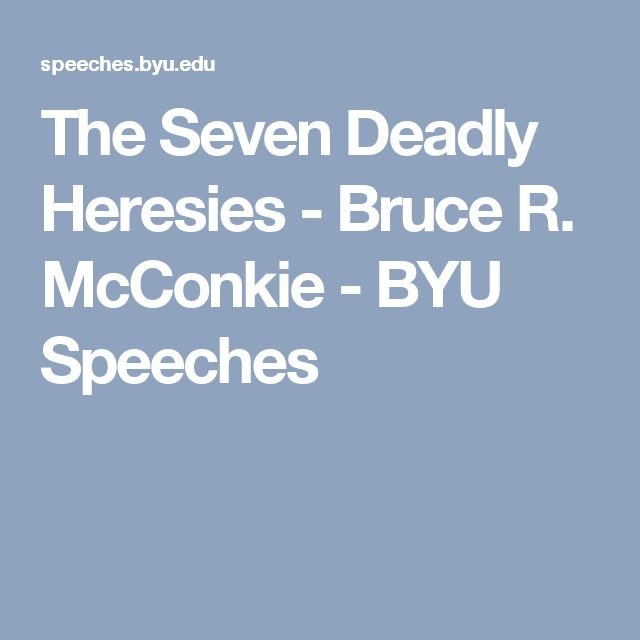The Seven Deadly Heresies - Bruce R. McConkie - BYU Speeches