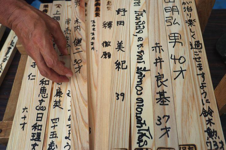 写真少年漂流記: 五山送り火を支える無名寺院の信徒たち