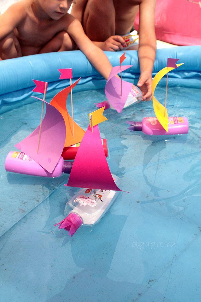 Летние игры и поделки с детьми. Корабли из флаконов своими руками.