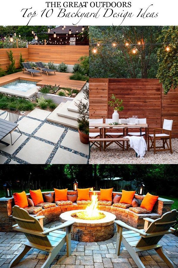 The Great Outdoors: Sharing Top 10 Backyard Design Ideas - outdoor decor - decks and patios - cozy firepits - dining al fresco - vegetable gardens - hot tubs - Simple Stylings - www.simplestylings.com
