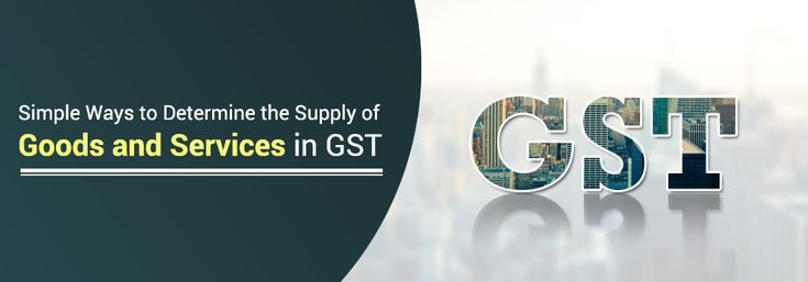 The supply of Goods and Services under the GST is the chargeable entity. All the indirect taxes in the present taxation structure such as Service Tax, VAT/CST, Central Excise will be subsumed under GST (Goods and Service Tax).The GST Helpline is the best way to get full knowledge about GST.Download GST App which supports both iOS and android version.