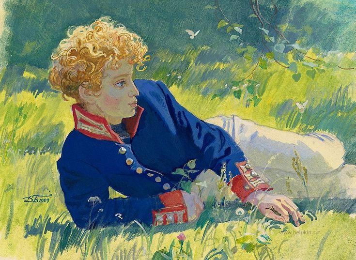 можно было полякова татьяна лицейский пушкин картинки калужской