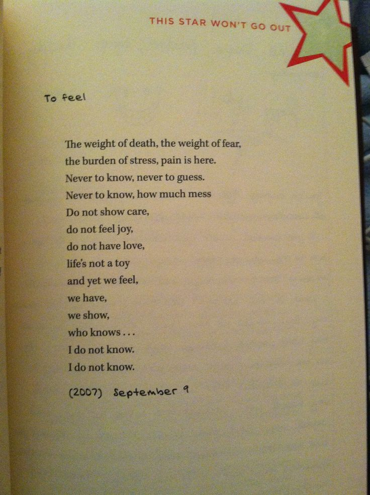 To feel by Esther Grace Earl, This star won't go out.