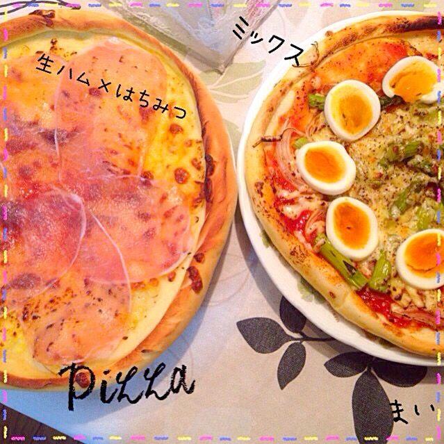 昔、職場のパートさんに教わった手作りPizzaです^ ^ 発酵に時間かかったけど、なんとかできました〜(*^_^*) 具はお好みでいろいろチャレンジしてください! - 14件のもぐもぐ - 手作りPizza☆ by lovedera229