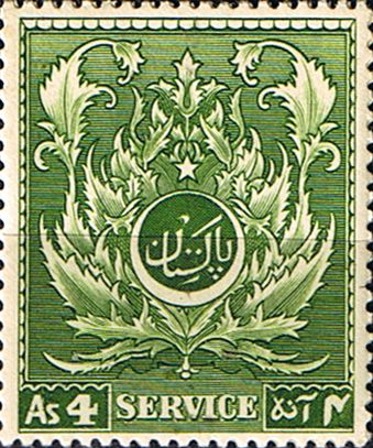 Pakistan 1948 Official SERVICE Fine Mint SG Scott O33 Other Asian and British Commonwealth Stamps HERE!