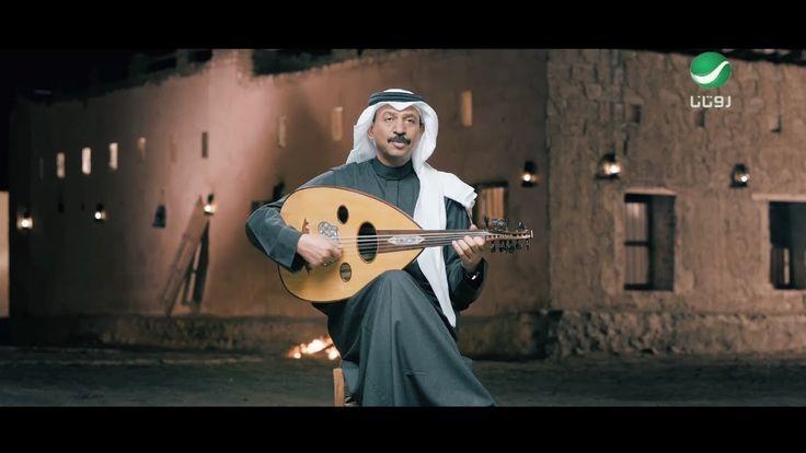 Abadi Al Johar Zaman Awal Video Clip عبادي الجوهر زمان أول Video Clip Music Music Instruments